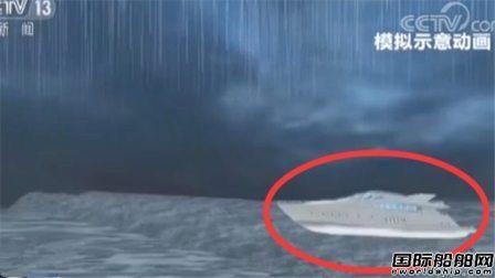 泰国事故游轮倾覆画面曝光!一船垂直入海一船倒扣