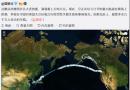 生死时速!一条满载美国大豆的船狂飙冲向中国