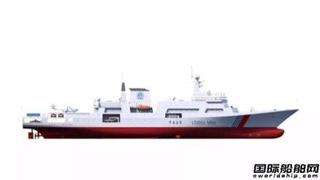 黄埔文冲中标将建造国内最大海巡船