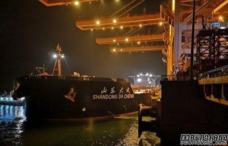 大连港首次实现40万吨VLOC满载夜航靠泊