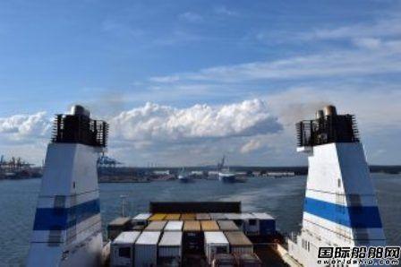 Ocean Yield接收4艘集装箱船