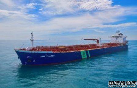 BW集团收购Hafnia Tankers股权