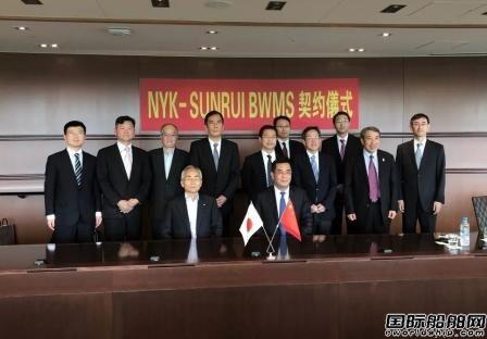 青岛双瑞获全球最大单笔压载水系统订单