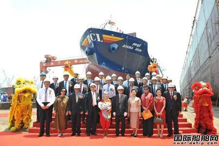 扬子江船业第二艘1668TEU集装箱船下水命名