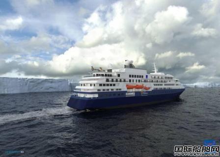 DNV GL与Brodosplit船厂签极地探险船入级合同