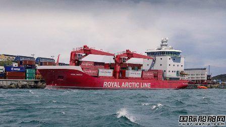 Havyard获Royal Arctic冷藏船设计合同