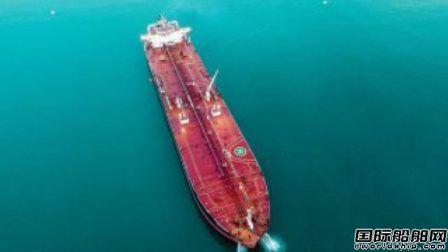 Ocean Yield接收一艘新造苏伊士型油船