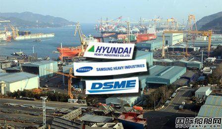 韩国造船业上半年接单量重回全球第一