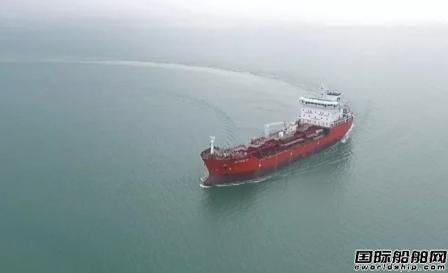 鼎衡船务第4艘13200吨不锈钢化学品船完成试航