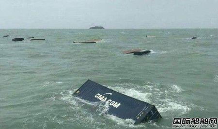 泰国海域一艘集装箱船上17个集装箱落海