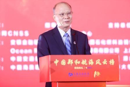 2018年中国郑和航海风云榜揭晓