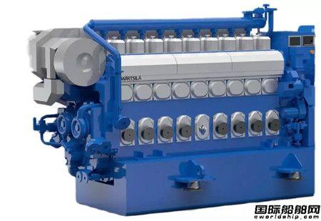 瓦锡兰齐耀获12台双燃料READY发电机组订单