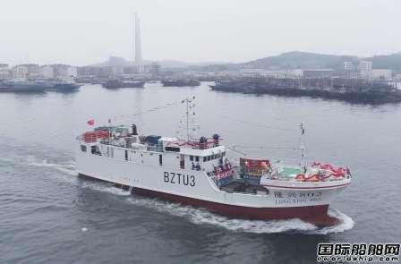 国内建造最大超低温玻璃钢金枪鱼延绳钓船启航