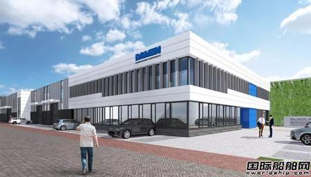 荷兰达门船用设备公司总部新大楼动工