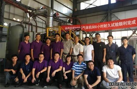 国内首台本质安全型气体机600小时耐久试验顺利完成