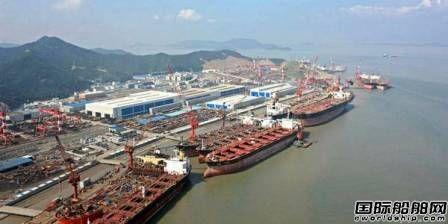 中远海运重工获Karish FPSO船体建造合同