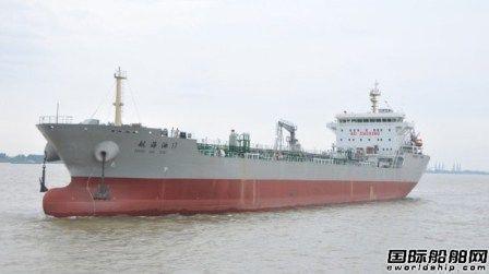 口岸船舶2.3万吨油轮(TK1205)试航凯旋