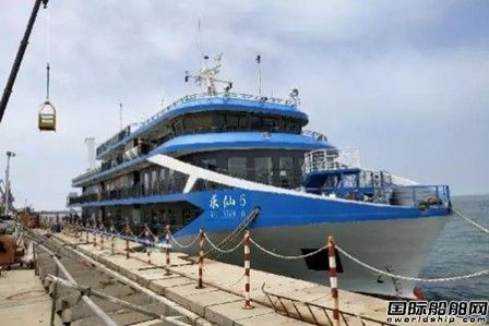 中集来福士提前交付一艘800客位游船