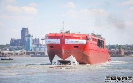 英国船厂建造全球最先进科考船下水
