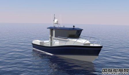 推出新船型,全球船舶设计领域又新添成员
