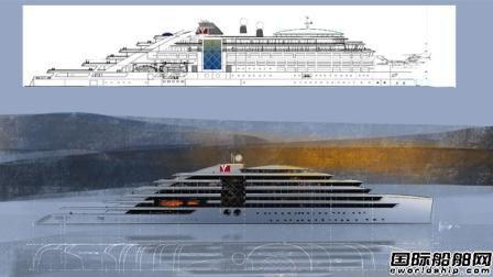 Deltamarin获巨型探险游艇概念设计合同