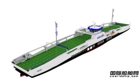 Norled订造2艘柴电混合动力渡船