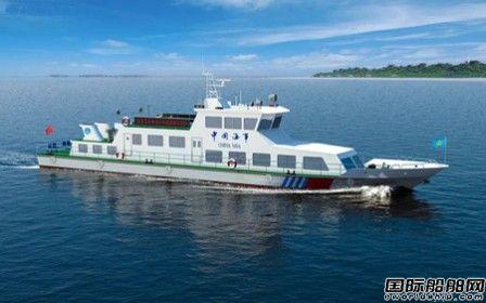 武汉理工船舶承接海事局内河30米级巡逻船设计项目