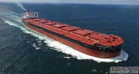 外高桥造船40万吨矿砂船H1446试航凯旋