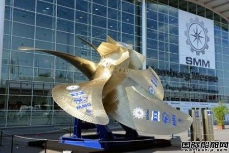 汉堡海事展将首次举行3D打印专题展
