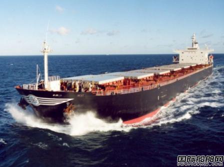 大岛造船获福茂集团2艘散货船订单