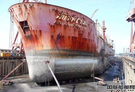 """""""海洋石油111""""号首次坞修后再次惊艳亮相"""