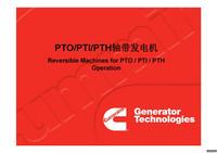 康明斯发电机技术(中国)有限公司 AVK轴带发电机