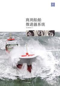 江南造船开建国内最大海洋综合科考船