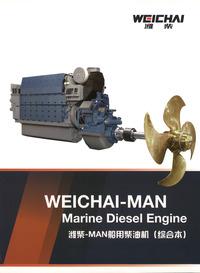 潍柴重机股份有限公司 潍柴-MAN船用柴油机