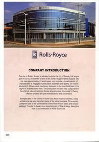 Rolls-Royce 企业样本