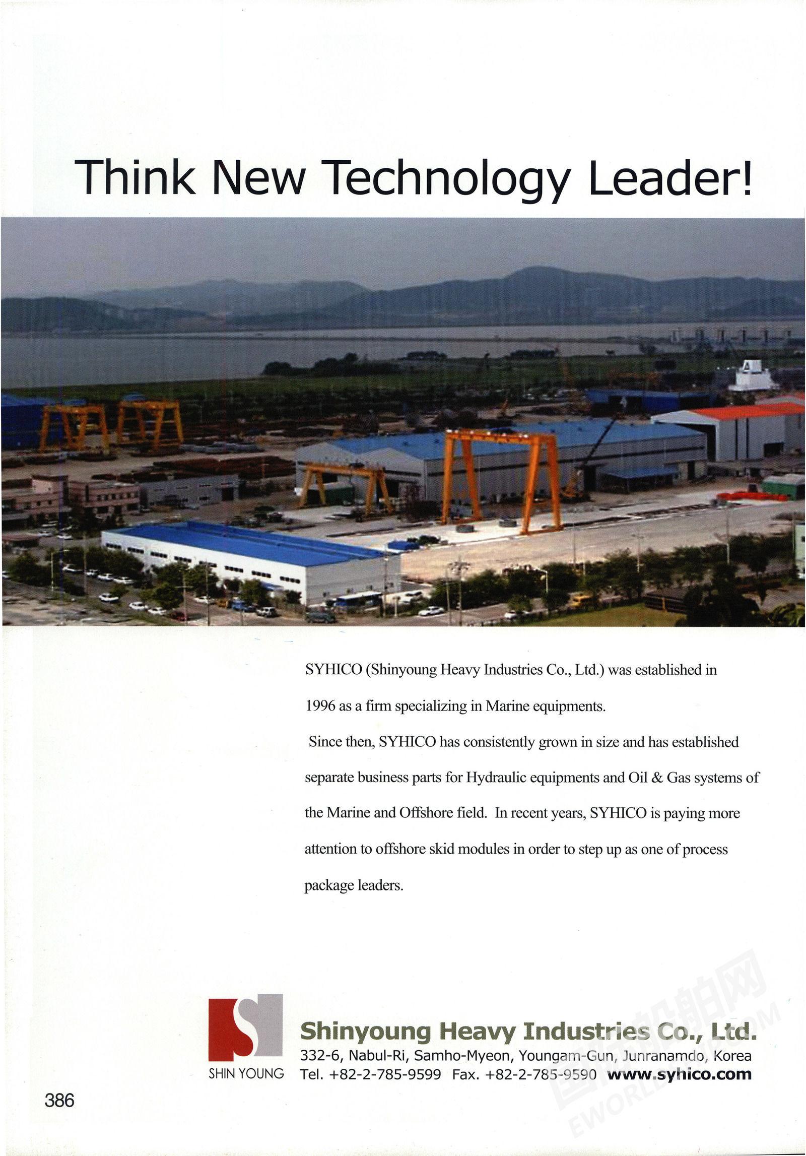 Shinyoung Heavy Industries Co.,Ltd. 企业样本