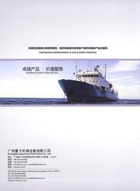 广州量子机械设备有限公司 企业样本