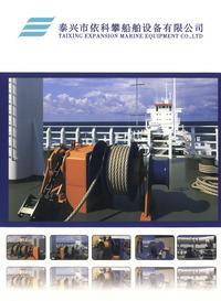 泰兴市依科攀船舶设备有限公司 企业样本
