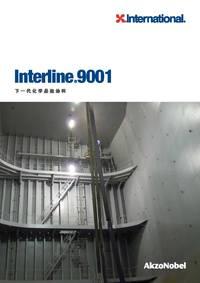 上海国际油漆有限公司 特涂舱油漆 Interline 9001产品样本