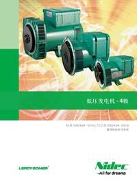 利莱森玛电机科技(福州)有限公司 低压发电机-4极样本