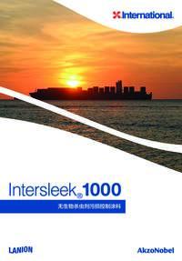 上海国际油漆有限公司 Intersleek 1100SR 不沾污防污漆样本