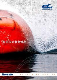 江阴挪赛夫玻璃钢有限公司 产品样本