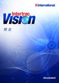 上海国际油漆有限公司Intertrac Vision预测船舶运营工具样本