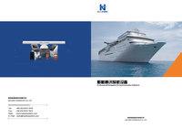 海德威科技集团(青岛)有限公司  数据记录仪 黑匣子