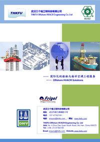 武汉三个福工程科技有限公司 空调工程服务