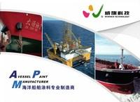 珠海市威旗防腐科技股份有限公司 海洋船舶涂料