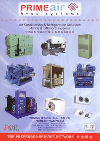 PRIMEair暖通空调(私人)有限公司 企业样本